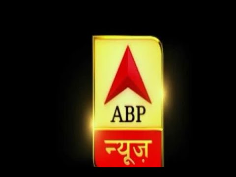 In Graphics: top abp news