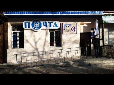В Горловке открылся Единый Центр Связи
