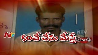 Man Rapes His 13 Years Old Stepdaughter In Prakasham District