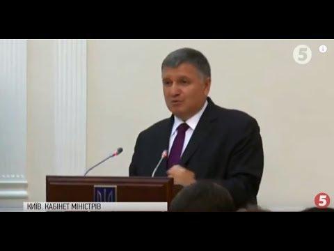 Як Гройсман та Аваков боротимуться з контрабандою в Укран включення з Кабмну