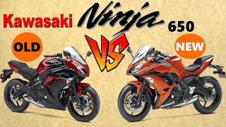 6. Kawasaki Ninja 650 Old Model Vs New Model | 2017 | OLD Vs NEW