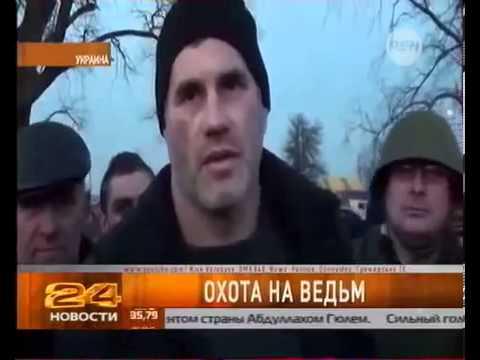 То что происходит сейчас в западных регионах Украины - DomaVideo.Ru