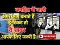 IRCTC ने यात्रियों के लिए शुरू की सुविधा  Bharat Tak