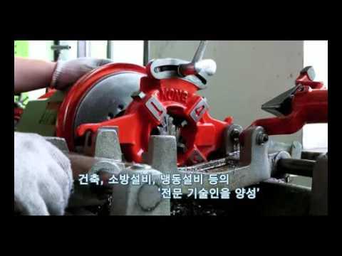 캠퍼스 홍보영상:춘천캠퍼스