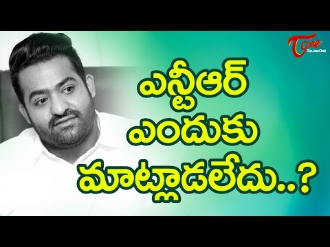 Why NTR Not Respond ?