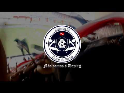 Camisa 33 - Rei da Amazônia e Dá-lhe Leão! (Após os gols) - Camisa 33 - Remo