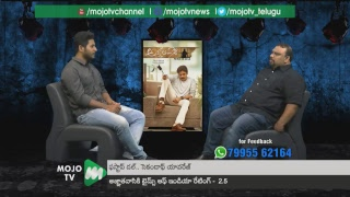 "Video Kathi Mahesh Exclusive Review On ""Agnyaathavaasi"" Movie 