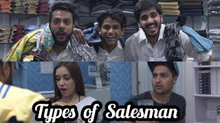Video Types of Salesman Feat. Harsh Beniwal | RealSHIT MP3, 3GP, MP4, WEBM, AVI, FLV Januari 2018