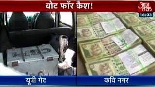 Ghaziabad: Rs 6.5 crore unaccounted cash seized