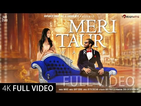 Meri Taur Songs mp3 download and Lyrics