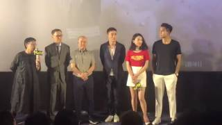Nonton Eddie Peng 彭于晏 in Our time will come event #9 Film Subtitle Indonesia Streaming Movie Download