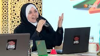 مسابقة مزامير داوود البرايم السابع نصف نهائي