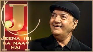 Video Prem Chopra Famous Bollywood Villan  | Jeena Isi Ka Naam Hai | Hindi TV Biopic Show | Zee TV MP3, 3GP, MP4, WEBM, AVI, FLV Agustus 2018