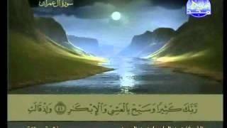 HD المصحف المرتل 03 للشيخ عبد الباسط عبد الصمد رحمه الله
