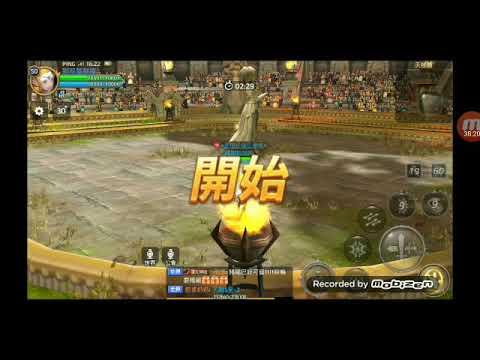 龍之谷M 改版偷偷改強的箭神 聚能射擊貫穿天梯戰場!