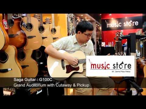 Đàn Guitar Acoustic Saga G100C