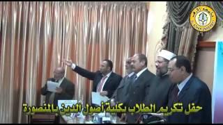 تكريم الطلاب الفائزين فى مسابقة القرآن الكريم 2