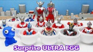 Video Ultraman Surprise Ultra Eggs  Zeo Ginga Ultraman Hikari Dyna Taro Mebius Victory Leo Tiga  BANDAI MP3, 3GP, MP4, WEBM, AVI, FLV Oktober 2018