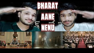 Video The Journey of Bharat | BHARAT ANE NENU | TRAILER | M BROS REACTION| MAKE JOKE FOR YOU MP3, 3GP, MP4, WEBM, AVI, FLV April 2018