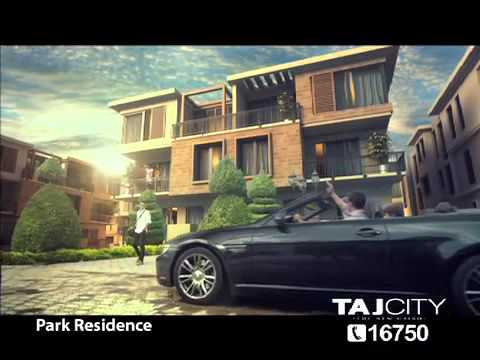 Tag Sultan Compound مشروع تاج سلطان