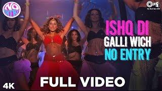 Nonton Ishq Di Galli Vich   No Entry Full Video   Salman Khan  Anil Kapoor   Bipasha   Sonu Nigam  Alisha Film Subtitle Indonesia Streaming Movie Download