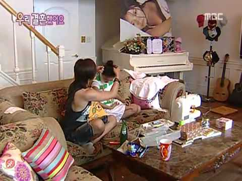 We Got Married S1 Ep 15 Pt 2 ssanchu couple