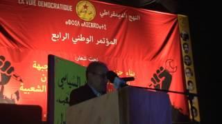 كلمة فيدرالية اليسار الديمقراطي في الجلسة الافتتاحية للمؤتمر الرابع لحزب النهج الديمقراطي