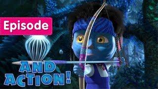 Video Masha and The Bear - And Action! 🎥 (Episode 42) MP3, 3GP, MP4, WEBM, AVI, FLV Oktober 2018