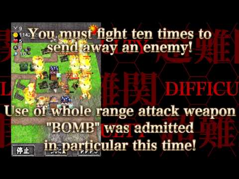 Video of Imperial Defense2 FREE