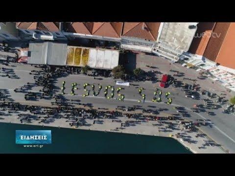 Γενική απεργία στα νησιά του Β. Αιγαίου – Κλειστές υπηρεσίες και καταστήματα | 22/01/2020 | ΕΡΤ