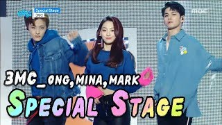 Video [Special Stage] MC(ONG SEONG WU,MINA,MARK) - Special stage, 3엠씨 - 스페셜 스테이지 Show Music core 20180224 MP3, 3GP, MP4, WEBM, AVI, FLV Juni 2018