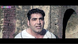 Nonton Punjabi Prison Break Movie | Punjabi Full Movie HD | Latest Punjabi Full Film 2017 Film Subtitle Indonesia Streaming Movie Download