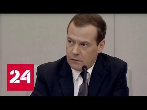 Медведев: резкий рост курса доллара для валютных заемщиков не является критической ситуацией (видео)