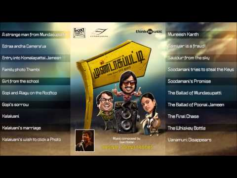 Mundasupatti (Original Sound Tracks) - Juke Box
