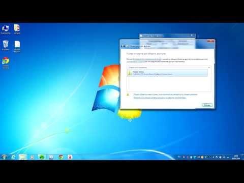 Как создать папку общего доступа в windows 7 - Tcso32.ru