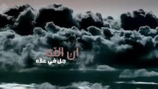 Download Video الشيخ منصور السالمي | انظر الى عظمه الله سبحانه و تعالى | MP3 3GP MP4
