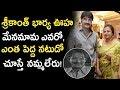 Actress Ooha Personal Life Secrets   Hero Srikanth's Wife Ooha Family Background   Tollywood Nagar