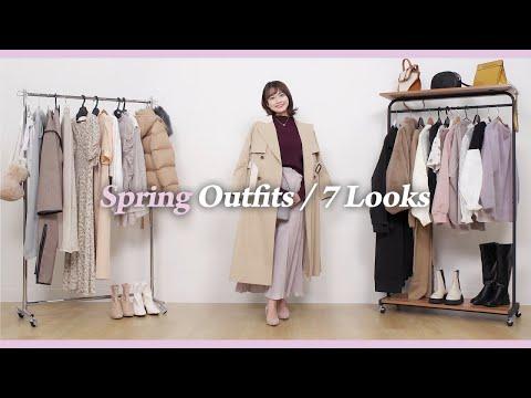 【春ファッション】先取り春コーデ!中塚美緒の春服1週間コーデ 🌸 -骨格ナチュラル- видео