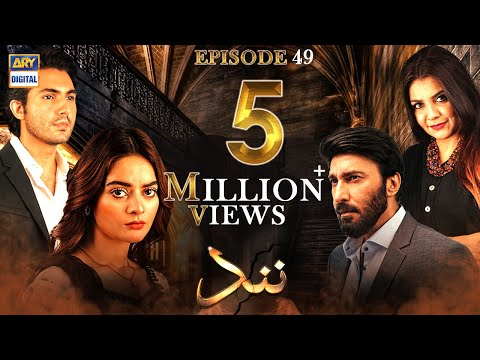 Nand Episode 49 [Subtitle Eng] 27th October 2020 - ARY Digital Drama