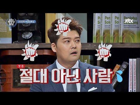 "[Abnormal Summit] Robin's parents .. Jun Hyun-Moo ""You're never"" - 비정상회담 48회"