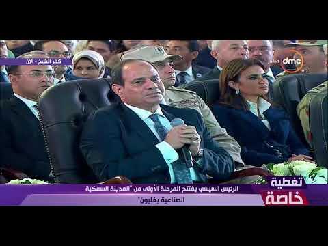 العرب اليوم - شاهد: مواطن يطالب الرئيس السيسي بالعفو عن فلاحين كفر الشيخ