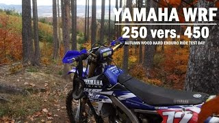 1. 2009 Yamaha WR450F vers. 2016 YAMAHA WR250F  hard enduro test