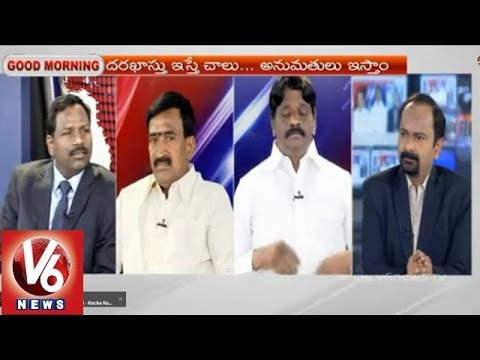 Good Morning Telangana  V6 special discussion on daily news  November 28th 2014