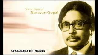 Mandir Ma Cha Ki   Narayan Gopal
