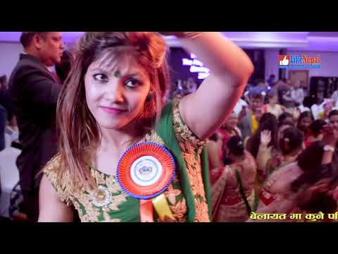(New Teej Song || Kala Lamsal || यु के मा बबाल प्रस्तुति || Nepali Teej Song || Live in UK - Duration: 7 minutes, 40 seconds.)