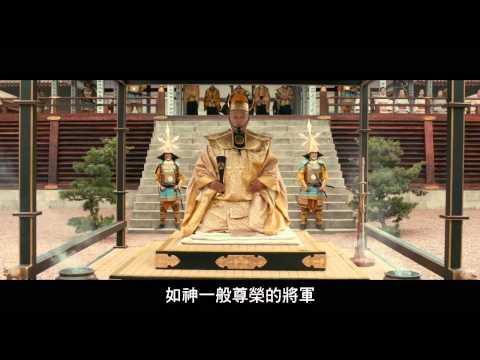 【浪人47】服裝設計幕後花絮-全台現正熱映中
