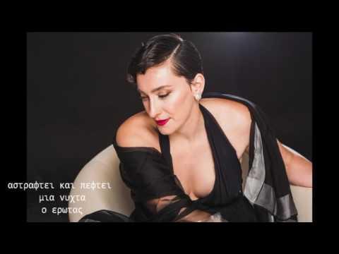 "Video - ""Η Artista"": Καινούριο CD από την Ηρώ"