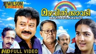 Video Mazhavilkavadi (1989) Malayalam Full Movie MP3, 3GP, MP4, WEBM, AVI, FLV Mei 2018