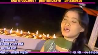 Dashain ni Aayo Tiharni Aayo suvkhamana sabai sabailai by Bisnu Majhi and Pashupati Sharma