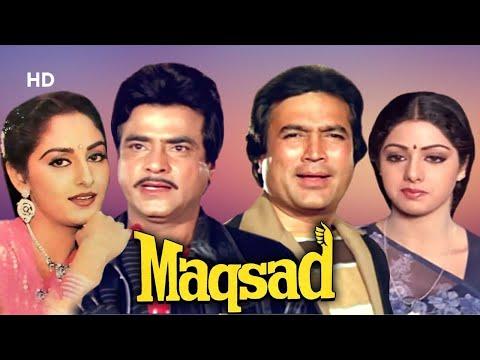 Maqsad (HD) | Rajesh Khanna | Jeetendra | Sridevi | Jaya Prada | Bollywood Family Drama Movie